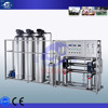 Waste Water Treatment Equipment For Drinking