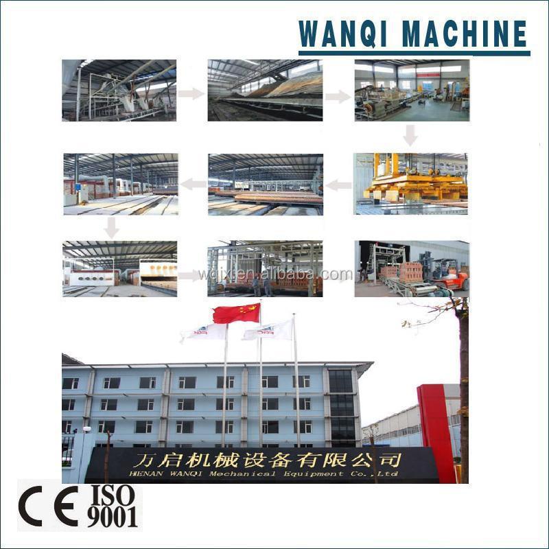 ditching machine