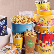 Recycled food packing bag paper popcorn packaging box