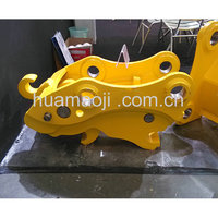 Vo lvo hydraulic quick coupler,backhoe loader bucket coupler