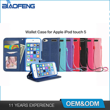 Business Premium Slim PU Leather Flip Wallet Case For Ipod Touch 5th Generation Leather Case