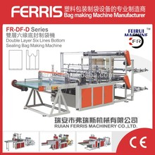 factory hot sales commercial small plastic bag making machine With Recycle System