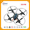 New 4ch Multi Structure Hobby Toys