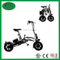 2016 hot sale small mini folding electric bike & 12 inch ebike with 36V 8.8Ah Li-ion battery