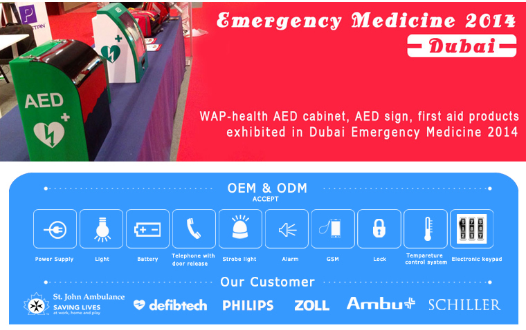 WAP-health open UP type wall cabinet with strobe light for indoor use