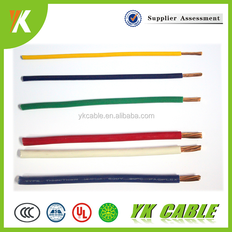 List Manufacturers Of House Wiring Cable Price List Buy House - House wiring cable price