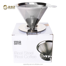 Anping direct manufacturer supply stainless steel Cone shape coffee filter strainer in stock