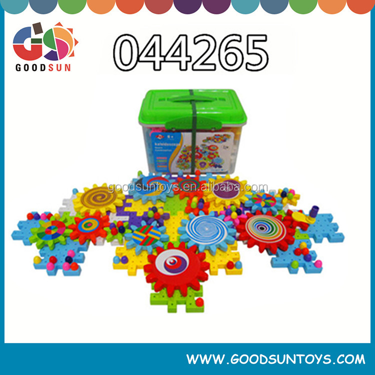 most cheapest high quality lowest MOQ children educational building blocks plastic toy
