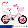 Child lovely girl training wheels cycle/kids road bike/steel children bicycle