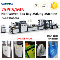 ONL-C700-800 machinery for making polyethylene bags with good price