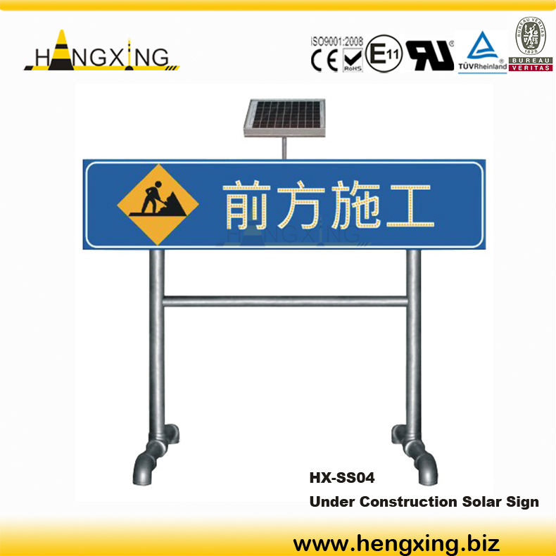 SS04 solar power outdoor led sign