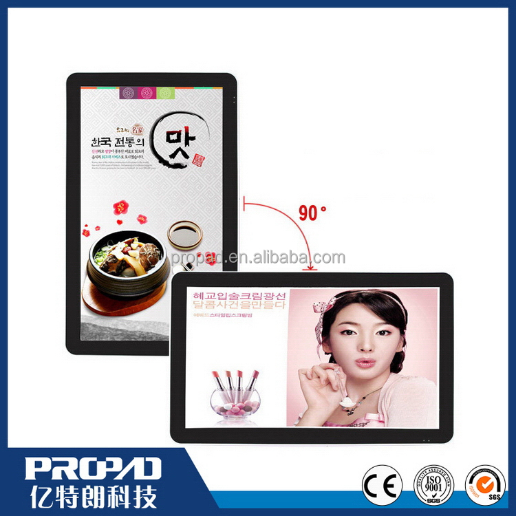 Subway digital signage 3g vertical hd lcd advertising display