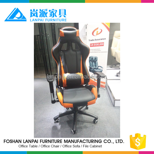 Hot sell high-tech comfortable Swivel gaming chairs gaming chair racing