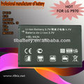 rechargeable mobile phone lithium battery BL-44JN