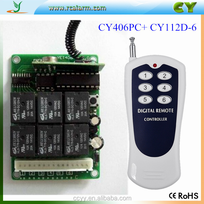 Wireless 12v rf 6ch home automation system remote control CY412PC