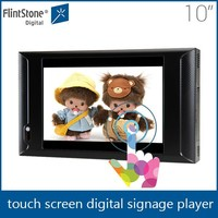 Retail store advertising 10 inch usb touchscreen monitor
