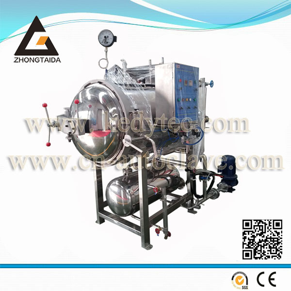 Small Sterilization Retort Machine For Canning