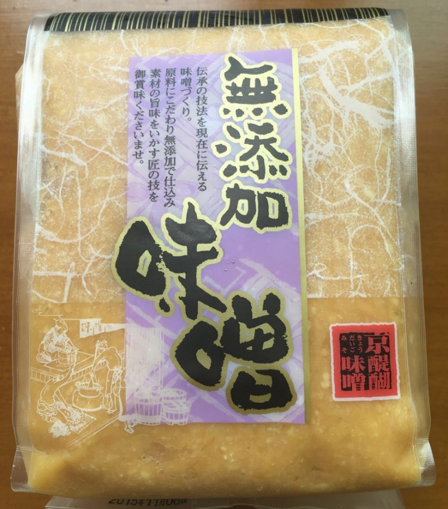 Seasoning Japanese Sushi Miso paste in bag