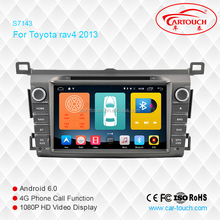 Quad core bluetooth car stereo with best aftermarket car audio systems for Toyota RAV4 2013