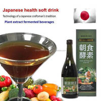 Easy to drink as fruit drinks / long aging fermentation extract more than 100 kinds of vegetables and fruits are included.