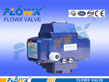 Top quality promotional specialized electric actuator