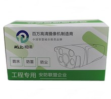 New arrival design paper camera packing box bulk buy from alibaba china