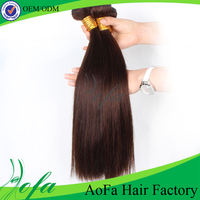Alibaba wholesale light brown indian human hair straight