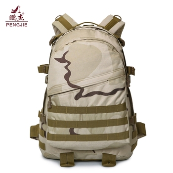 50L Waterproof nylon outdoor sport travel hiking camping rucksack tactical backpack military