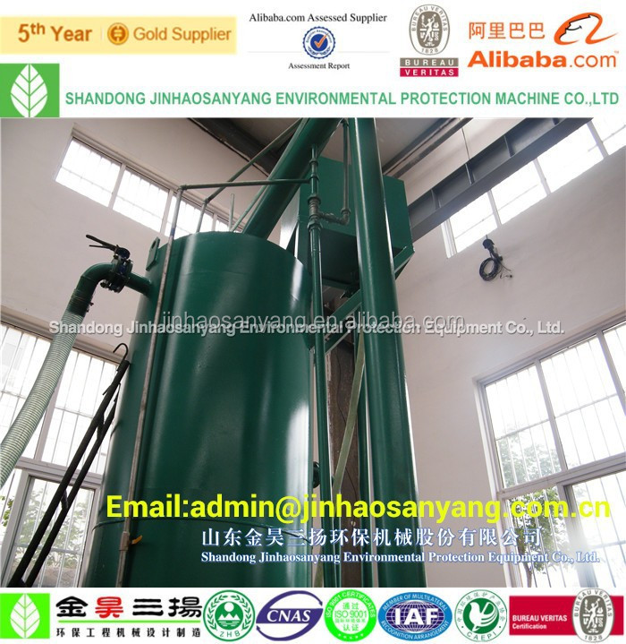 AVGF steel automatic valveless gravity filter for waste water treatment