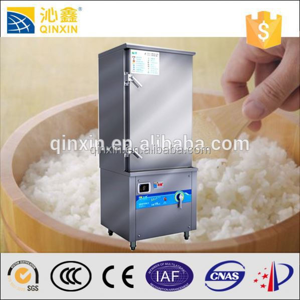 Commercial rice steamer best quality high efficiency chinese rice cooker/rice roll steamer