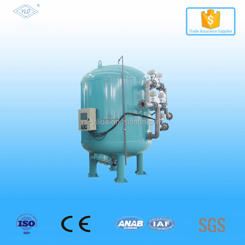 40m3/hr multimedia sand filter system to remove suspended solids from water