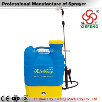 Battery Power Knapsack Sprayer