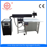 China high quality low price laser welding machine for sale