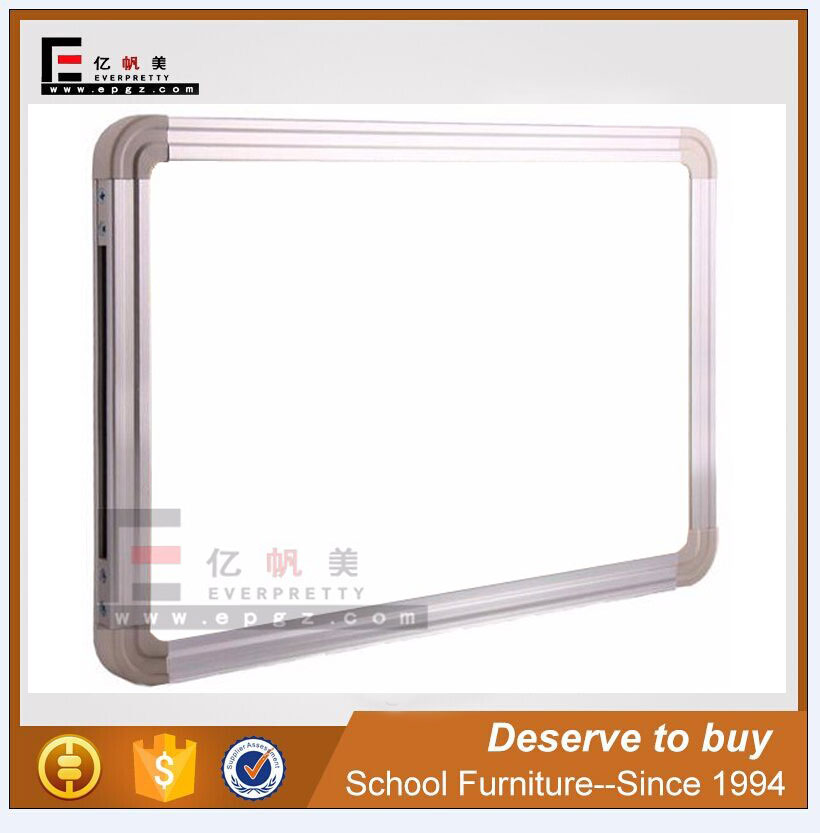 primary school non-magnetic white board standard size