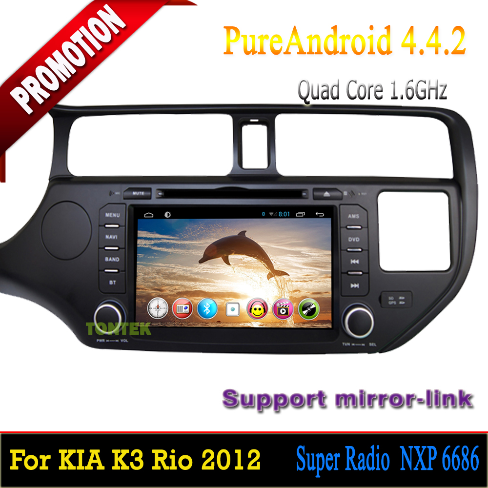 "Wholesaler 8"" Car Entertainment System Quad Core with GPS Car dvd player for Kia K3/Rio 2012-2013 Car 2 din"