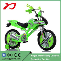 Children Moto Bicycle Kids Moto Bike Chidren Moto Bike
