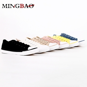 Free samples custom china fashion ladies sneaker women casual classic canvas shoes