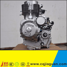 Electric / Kick 150cc Motorcycle Engine