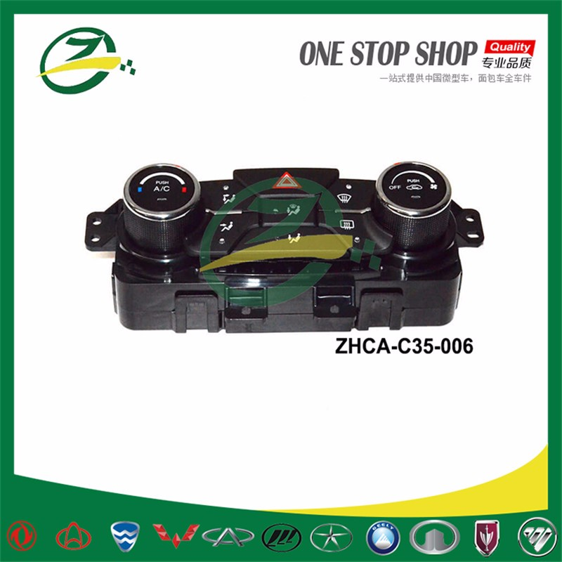 spare parts for CHANG AN  cs35 blower switch assembly for CHANA car