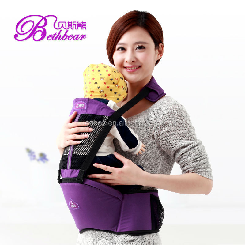 Newest Baby Products Baby Hip Seat Baby Carrier