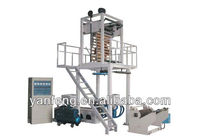 excellent quality extrusion blown film machine