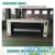 Manual operate rotary die cutting machine corrugated boxes