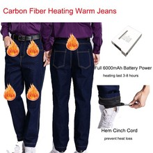 Far Infrared Carbon Fiber Battery Heated Men's Jeans pants