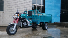 Water Cooled 3 Wheel Motorcycle with Double Rear Wheels