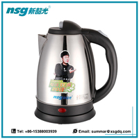 New Design 360 Degree Rotation Stainless Steel mini electric water kettle/tea maker