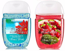 30 ml/1oz Perfume hand sanitizer with bottle and silicone holders