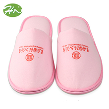 Disposable Pink High Quality Hotel Terry Towel Slipper