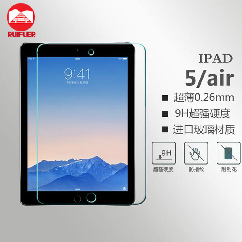 Wholesale AAA Quality 9H Hardness Clear Tempered Glass Screen Protector for Ipad Air 5