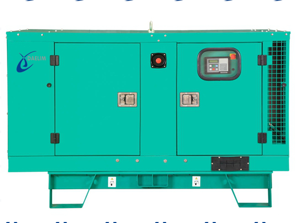 Diesel Generator For Sale.jpg