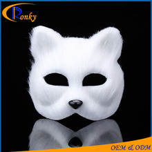 Cheap plastic animal fur halloween mask for party